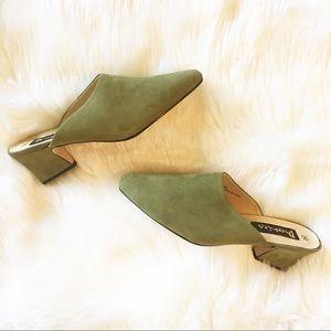 Vintage 90s Genuine Suede Green Heeled Mules